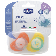 Chicco Sucette Physio Air Silicone Phosphorescente 12 m+ x 2